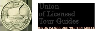 corfu tour guides logo EN